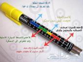 قلم او جهاز كاشف السمكره والرشوش