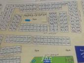 ارض للبيع في حي الصوارى في جده