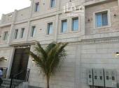 شقة للايجار في حي الزمرد في جده