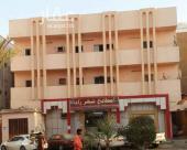 شقة  عزاب للايجار في حي المطلع في جيزان