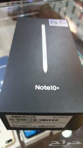 جهاز سامسونج نوت 10 بلس أبيض أرورا (جديد )