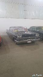 للبيع سياره كلاسيك فورد ميركوري موديل 1959
