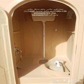 حمامات فيبر جلاس دورات مياه جاهز متنقل