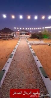 مخيم ويك أند الذيبية