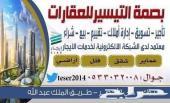 غرناطه النخيل الجامعه