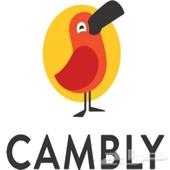 حساب شهرين في موقع كامبلي لتعلم اللغة الانجليزية