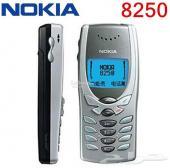 جوال نوكيا الفراشة أو نوكيا 8250 - جديد