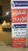 عماره للايجار في حي السامر في جده