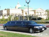 ليموزينات للاعراس والمناسبات واستقبال من المطار ROYAL LIMO VIP CARS