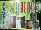 قصر افراح هيت للمناسبات الخاصة