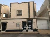 دور للايجار في حي نمار في الرياض