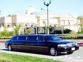 سيارات ليموزينات طويلة للأعراس والمناسبات توصيل واستقبال مطار خل عرسك مميز