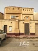 دور للايجار في حي الياسمين في الرياض