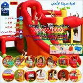 بيع زحاليق هوائية زحليقات جافة ألعاب زحاليق هوائية زحليقات أطفال زحلاقيات زحليقة هوائيه زحليقة جافة