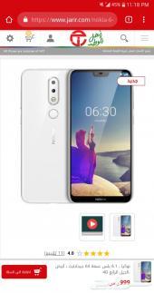 Nokia x6.. 6.1 plus