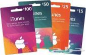 بطاقات ايتونز امريكي وسعودي (متجر المستشار)