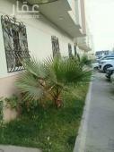 شقة للايجار في حي الملقا في الرياض