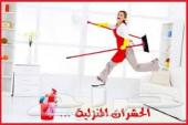 شركة رش مبيدات شمال الرياض 0553250581 محترفة