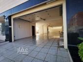 شقة للبيع في حي ولي العهد1 في مكه