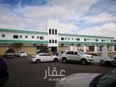 عماره للايجار في حي الوشحاء في الطايف