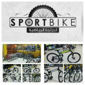 ..  دراجة همر  الهوائية ( سيكل همر )  ..  قابلة للطي وسهلة النقل ... 26 .  أسعار منافسة