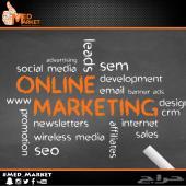 التسويق الالكتروني في مواقع التواصل الاجتماعي للمؤسسات والشركات