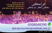 خدمات دوت نت للخدمات العامة تقدم لكم جميع الخدمات الالكترونية تفضل لكي تتعرف علينا اكثر.