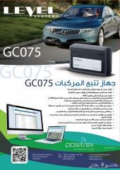 جهاز تتبع المركبات GPS