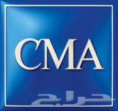 CMA كتب سى ام ايه و شرح فيديو 90 ساعة سى ام ايه شرح احترافى 1700 صفحة معتمد من ال IMA