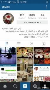 متجر ليالي لتزين الغرف وتنسيق الهدايا الرياض جدة