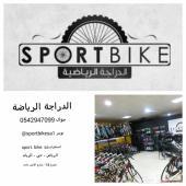 ))...تقدم لكم مؤسسة الدراجة الرياضية )).. دراجة همر قابلة للطي ...مقاس 26