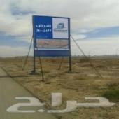 ارض تجاري 750م  في حي ضاحية لبن