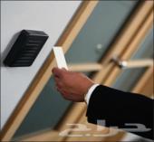 نظام التحكم في الدخول والخروج Access control اكسس كنترول