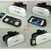 نظارات 3D VR BOX المحاكية للواقع الافتراضي ثلاثي الابعاد للهواتف الذكية مع ريموت للتحكم بالالعاب