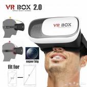 نظارات الواقع الافتراضي المطورة من شركة VR BOX - شحن سمسا وزاجل والبريد السعودي لجميع المناطق
