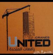 كرينات للايجار   Cranes for Rent