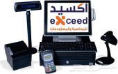 برامج محاسبية و نوفر اجهزة الكاشير وملحقاتها