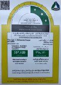 ثلاجات تبريد بخار ماركه kmc