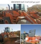 قطع غيار معدات ثقيله  للبيع 0531472519