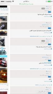 تشالنجر 2013 RT كلاسيك اسود والداخلية احمر