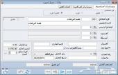 برنامج مداك افضل نظام محاسبي عربي