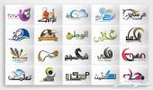 تصميم شعارات رسمية للشركات و المؤسسات