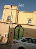 بيت للبيع في حي السويدي في الرياض