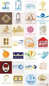 مصممة شعارات وهويات تجارية ولوحات وانفوجرافي