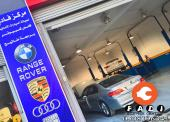 صيانة BMW - مركز فادي بالرياض