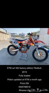 دباب صحراوي KTM 450