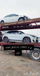 تذكير غدا الجمعة مزاد على 100 سيارة مصدومة