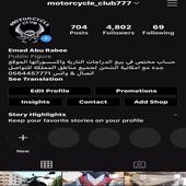 حساب مختص في بيع الدراجات النارية واكسسوراتها