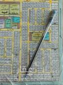 لبيع أرض زاوية مساحة 1242م شارع 60شرق الصواري