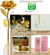 الورده الذهبيه واللمبة السحرية باقل الاسعار